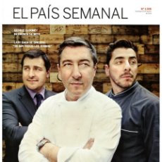Coleccionismo de Periódico El País: EL PAIS SEMANAL.1926. EL SECRETO DE LOS ROCA. LADY GAGA. ENTREVISTA A ALASKA. KHALED HOSSEINI. Lote 261854600