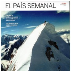 Coleccionismo de Periódico El País: EL PAIS SEMANAL.1922. CANTINFLAS. LA ODISEA DEL K2. ADA COLAU. CLARA SÁNCHEZ. OSCAR JAENADA. Lote 261855695