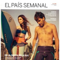 Coleccionismo de Periódico El País: EL PAIS SEMANAL.1921.ARITZ ARAMBURU Y ALMUDENA FERNÁNDEZ. JIM YONG KIM. ARCHIVO DE LA SGAE.. Lote 261856235