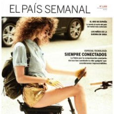 Coleccionismo de Periódico El País: EL PAIS SEMANAL.1920. GUERRA EN SIRIA. MARGARET KEANE. GUILLERMO DEL TORO. DAVID GANDY. Lote 261856540