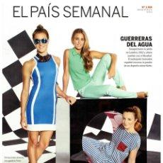 Coleccionismo de Periódico El País: EL PAIS SEMANAL.1918. WATERPOLO FEMENINO. BERNARDO BERTOLUCCI. ÉTRANGERIE. PATRICK LEIGH FERMOR. Lote 261857340