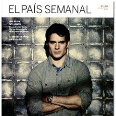 Coleccionismo de Periódico El País: EL PAIS SEMANAL.1916. MARISA MERICO. TÁPIES. HENRY CAVILL. PIERRE BOULEZ. EUGENIA DE LA TORRIENTE.. Lote 261858040