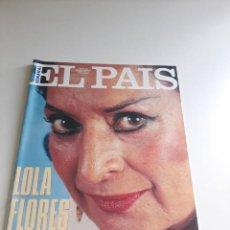 Coleccionismo de Periódico El País: EL PAÍS. Lote 262999095