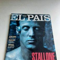 Coleccionismo de Periódico El País: EL PAÍS. Lote 262999340