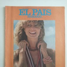 Collezionismo di Periódico El País: ANTIGUA REVISTA EL PAIS SEMANAL 24 JULIO 1977 NUMERO 15. Lote 265802594