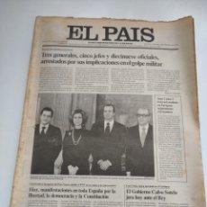 Coleccionismo de Periódico El País: PERIÓDICO EL PAÍS 27 DE FEBRERO DE 1981.. Lote 270227033