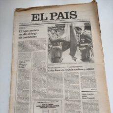 Coleccionismo de Periódico El País: PERIÓDICO EL PAÍS 1 DE MARZO DE 1981.. Lote 270228203