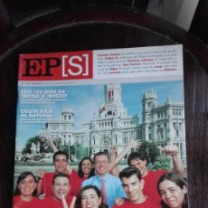 Coleccionismo de Periódico El País: EL PAÍS SEMANAL DOMINGO 3 DE JULIO DE 2005 EL DESAFÍO DE MADRID. Lote 275115053
