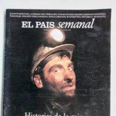 Coleccionismo de Periódico El País: EL PAÍS SEMANAL Nº 1072, 13 ABRIL 1997, JULIETTE BINOCHE, PHILIPPE STARCK, JARDINES ESPAÑOLES, LA MI. Lote 287207793