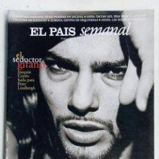 Coleccionismo de Periódico El País: EL PAÍS SEMANAL Nº 1071, 6 ABRIL 1997, JOAQUÍN CORTÉS, VARGAS LLOSA, BIZANCIO. Lote 287208503