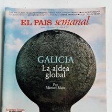 Coleccionismo de Periódico El País: EL PAÍS SEMANAL Nº 1099, 19 OCTUBRE 1997, JEREMY IRONS, DALÍ, GALICIA, SURÁFRICA. Lote 287208793
