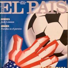 Coleccionismo de Periódico El País: REVISTA EL PAÍS SEMANAL. Nº 173. 12 JUNIO 1994.. Lote 288130428