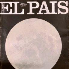 Coleccionismo de Periódico El País: REVISTA EL PAÍS SEMANAL. Nº 178. 17 JULIO 1994.. Lote 289339593