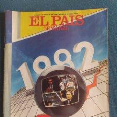Coleccionismo de Periódico El País: EL PAÍS SEMANAL, DIARIO DE UN AÑO '82. Lote 289441698