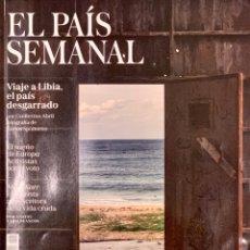 Coleccionismo de Periódico El País: REVISTA EL PAÍS SEMANAL. Nº 2225. 19 MAYO 2019.. Lote 293859293