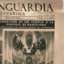 Coleccionismo Periódico La Vanguardia: LA VANGUARDIA SEPTIEMBRE 1954.DIOCESIS BARCELONA.MONCADA.. Lote 9319991