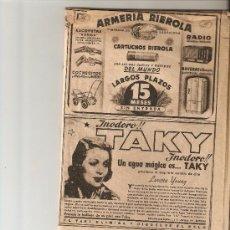 Coleccionismo Periódico La Vanguardia: LA VANGUARDIA 1951.ABRIL.ATENAS.RELOJES CYMA.FOSGLUTEN.ARMERIA RIEROLA.INODORO TAKY.. Lote 10604347