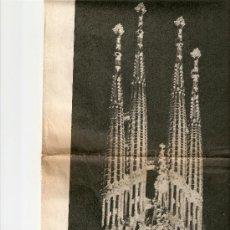 Coleccionismo Periódico La Vanguardia: LA VANGUARDIA DICIEMBRE AÑO 1964 INAUGURACION ILUMINACION DE LA SAGRADA FAMILIA BCNA RELOJ DUWARD. Lote 10752222