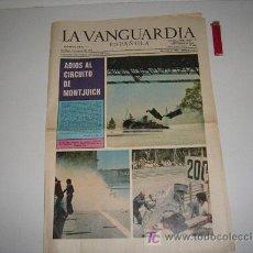 Coleccionismo Periódico La Vanguardia: LA VANGUARDIA. Lote 20715243