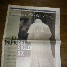 Coleccionismo Periódico La Vanguardia: SUPLEMENTO LA VANGUARDIA EL PAPA DEL SIGLO XX. Lote 27462453