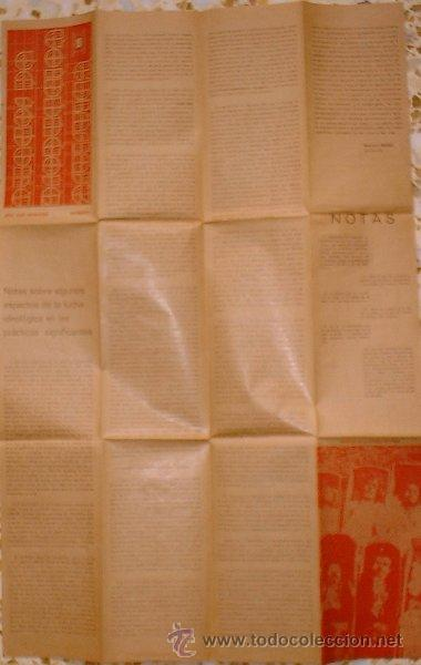Coleccionismo Periódico La Vanguardia: Revista Pliegos de Producción Artística. cine club saracosta - Zaragoza 1974 - Foto 3 - 25124361