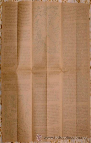 Coleccionismo Periódico La Vanguardia: Revista Pliegos de Producción Artística. cine club saracosta - Zaragoza Enero-Febrero 1975 - Foto 4 - 25127051