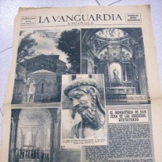 Coleccionismo Periódico La Vanguardia: RETAL PERIÓDICO LA VANGUARDIA ESPAÑOLA 1955. Lote 28037456