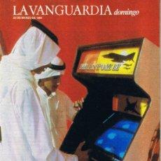 Coleccionismo Periódico La Vanguardia: SUPLEMENTO LA VANGUARDIA - MARZO 1984 - EMIRATOS ÀRABES. Lote 151694877