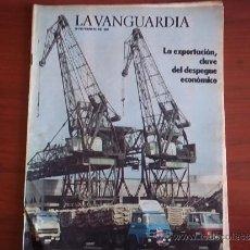 Coleccionismo Periódico La Vanguardia: LA VANGUARDIA - 29 DE FEBRERO DE 1984 - REV. ESPECIAL - LA EXPORTACION CLAVE DEL DESPEGUE ECONOMICO. Lote 38531083