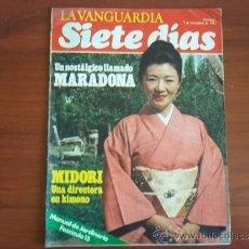 Coleccionismo Periódico La Vanguardia: LA VANGUARDIA - SIETE DIAS - 7 DE NOVIEMBRE DE 1982 / MARADONA / MIDORI DIRECTORA DE CINE. Lote 38565468
