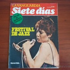 Coleccionismo Periódico La Vanguardia: LA VANGUARDIA - SIETE DIAS - 31 DE OCTUBRE DE 1982 - NURIA FELIU. Lote 38565776