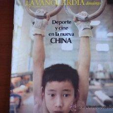 Coleccionismo Periódico La Vanguardia: LA VANGUARDIA - REV DOMINGO - 11 DE DICIEMBRE DE 1983 / DEPORTE Y CINE EN LA NUEVA CHINA. Lote 38574431
