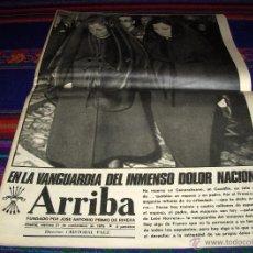 Colecionismo Jornal La Vanguardia: DIARIO ARRIBA 21 NOVIEMBRE 1975. EN LA VANGUARDIA DEL INMENSO DOLOR NACIONAL. .. Lote 39402872