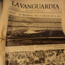 Coleccionismo Periódico La Vanguardia: LA VANGUARDIA 14 JUNIO 1982 - APERTURA MUNDIAL FUTBOL 1982 EN EL CAMP NOU DEL F.C. BARCELONA. Lote 45357675