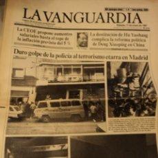 Coleccionismo Periódico La Vanguardia: LA VANGUARDIA 17 ENERO 1987 - TERRORISMO ETARRA, EL TRICICLE, ETC. Lote 45357837