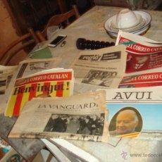 Coleccionismo Periódico La Vanguardia: ANTIGUOS PERIODICOS DEL PERIODO DE TRANSICIÓN ESPAÑOLA . 1979. Lote 45396263