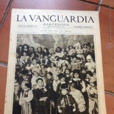 Coleccionismo Periódico La Vanguardia: LA VANGUARDIA,AÑO 1933. SUPLEMENTO DE 4 PÁGINAS -BAÑOLAS, BILBAO, SABADELL, CARNAVAL, Y MUCHO MÁS. Lote 45798891