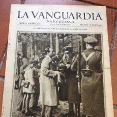 Coleccionismo Periódico La Vanguardia: LA VANGUARDIA, 1933. SUPLEMENTO DE 8 PÁGINAS - BARCELONA, BILBAO, MADRID, GRANADA, VIGO, Y MUCHO MÁS. Lote 45799516