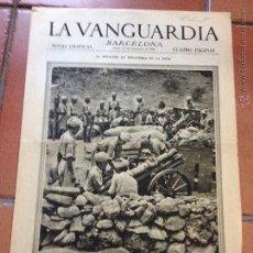 Coleccionismo Periódico La Vanguardia: LA VANGUARDIA, 1933. SUPLEMENTO DE 4 PÁGINAS - COLLES CASTELLERES, FUTBOL, VASCONCEL, Y MUCHO MÁS. Lote 45803294
