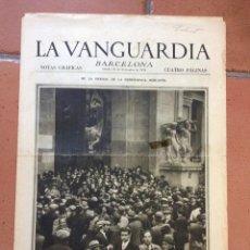 Coleccionismo Periódico La Vanguardia: LA VANGUARDIA, 1933. SUPLEMENTO 4 PÁGINAS - HUELGA EN BARCELONA, SUCESOS, CANAL ARAGON , Y MUCHO MÁS. Lote 45804077