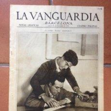 Coleccionismo Periódico La Vanguardia: LA VANGUARDIA, 1932. SUPLEMENTO 4 PÁGINAS - CHOQUE DE TRENES EN VALLCARCA Y MÁS.... Lote 45804948