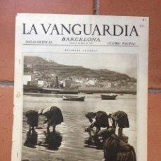 Coleccionismo Periódico La Vanguardia: LA VANGUARDIA, 1931. SUPLEMENTO 4 PÁGINAS. MADRID, LA FLOTA ALEMANA DE POST-GUERRA Y MÁS.... Lote 45805499
