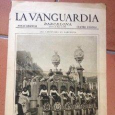 Coleccionismo Periódico La Vanguardia: LA VANGUARDIA, 1930. SUPLEMENTO 4 PÁGINAS. LOS CARNAVALES EN BARCELONA, CARROZAS,DISFRACES, Y MÁS.... Lote 45805947