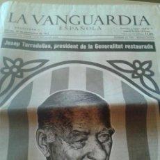 Coleccionismo Periódico La Vanguardia: LA VANGUARDIA 30 DE SETIEMBRE DE 1977 - JOSEP TARRADELLAS PRESIDENT DE LA GENERALITAT RESTAURADA. Lote 48849848