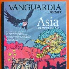 Colecionismo Jornal La Vanguardia: VANGUARDIA DOSSIER - Nº 16 - JULIO SEPTIEMBRE 2005 - ASIA ¿ EL PODER DEL SIGLO XXI ?. Lote 61984347