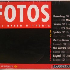 Coleccionismo Periódico La Vanguardia: FOTOS QUE HACEN HISTORIA - EL MUNDO ENTRE DOS GUERRAS 1945-1991 - 51 LAMINAS. Lote 51351585