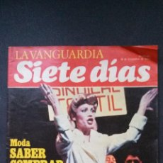 Coleccionismo Periódico La Vanguardia: SIETE DIAS-LA VANGUARDIA-1982-PALOMA SAN BASILIO. Lote 54370552