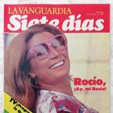 Coleccionismo Periódico La Vanguardia: REVISTA SIETE DÍAS - 1982 - ROCÍO JURADO. Lote 55151579