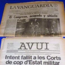 Coleccionismo Periódico La Vanguardia: GOLPE DE ESTADO 23 F FEBRERO . PERIODICO AVUI - 24 FEBRERO 3ª ED Y LA VANGUARDIA - 24 FEBRERO. Lote 55412427