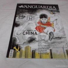 Coleccionismo Periódico La Vanguardia: VANGUARDIA DOSSIER Nº 28: LOS JUEGOS DE CHINA. Lote 56842885